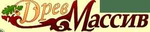 Древ-Массив